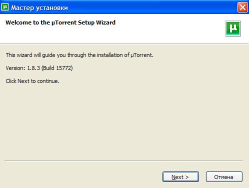 Скачать Warcraft 3 TFT 1.23a полную версию вместе с патчем.