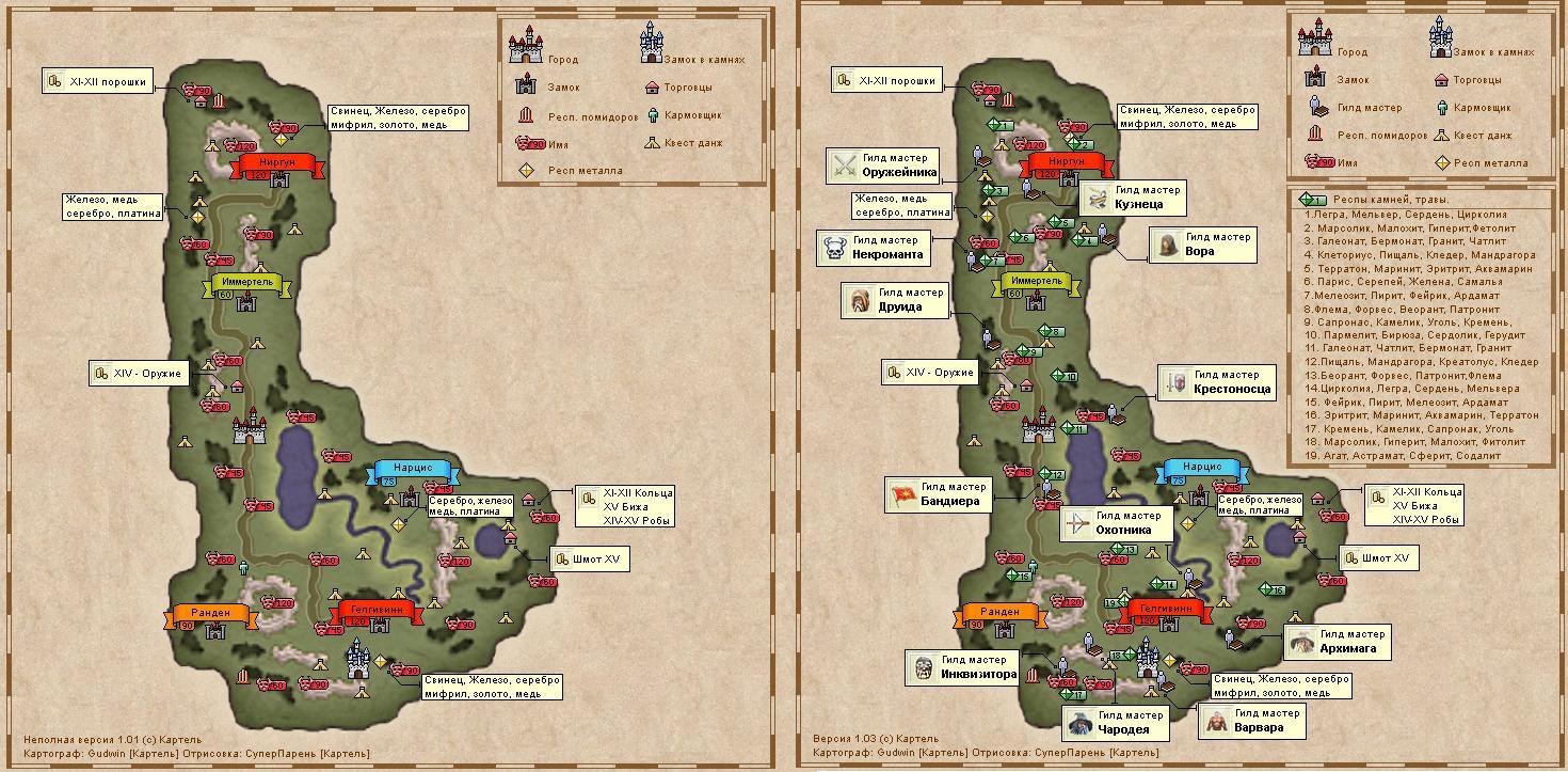 Родос Сфера карта вендоров, кратеров, минералов, данжей, именных и профессий