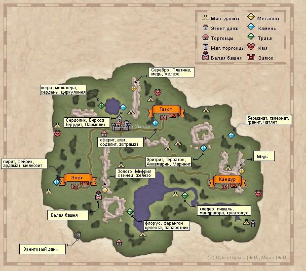 Феб Сфера карта вендоров, кратеров, минералов, данжей, именных и профессий